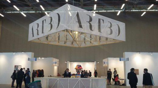 ArtBo 2016 een van de grootste kunstbeurzen van Latijns-Amerika