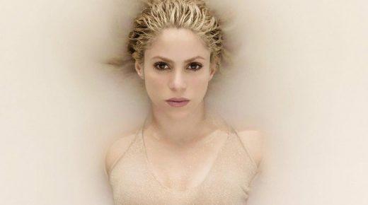 Shakira komt met nieuw album El Dorado