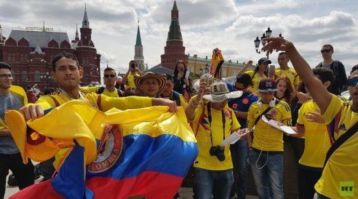 Colombiaanse fans zijn er klaar voor