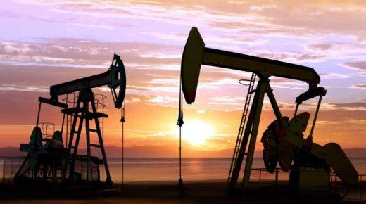 Nieuw olieveld ontdekt in Meta